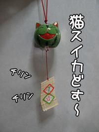 Suika2